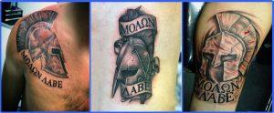 Molon Labe Tattoo & Molon Labe Tattoo Forearm *2020 Design